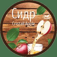 Купить сидр яблочный оптом
