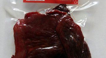 СТМ чипсы из говядины