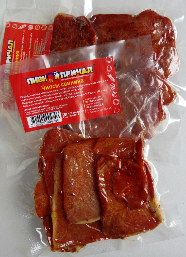 СТМ чипсы из свинины