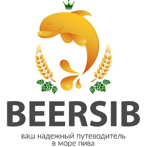 Beersib