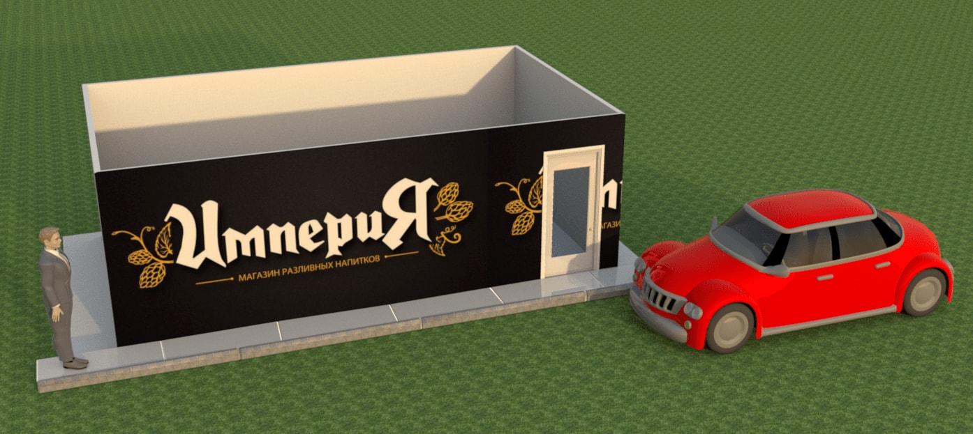 Дизайн-проект магазина разливного пива Красноярск