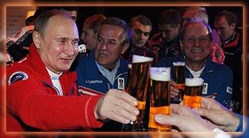 Какое пиво любит Путин