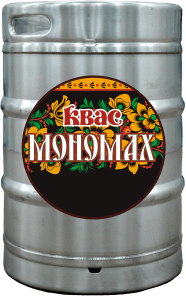Квас Мономах