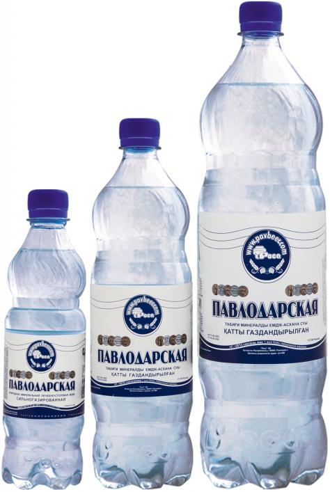 Павлодарская минеральная вода