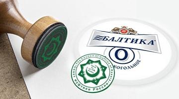 Безалкогольное пиво в Исламе