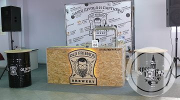 Old Friends brewery стенд