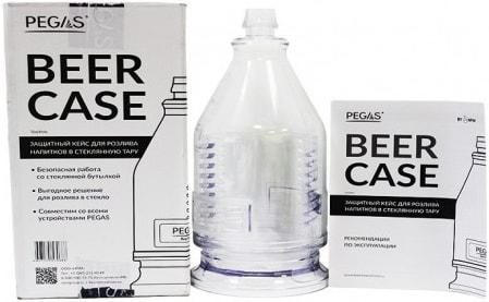 Pegas BEER CASE