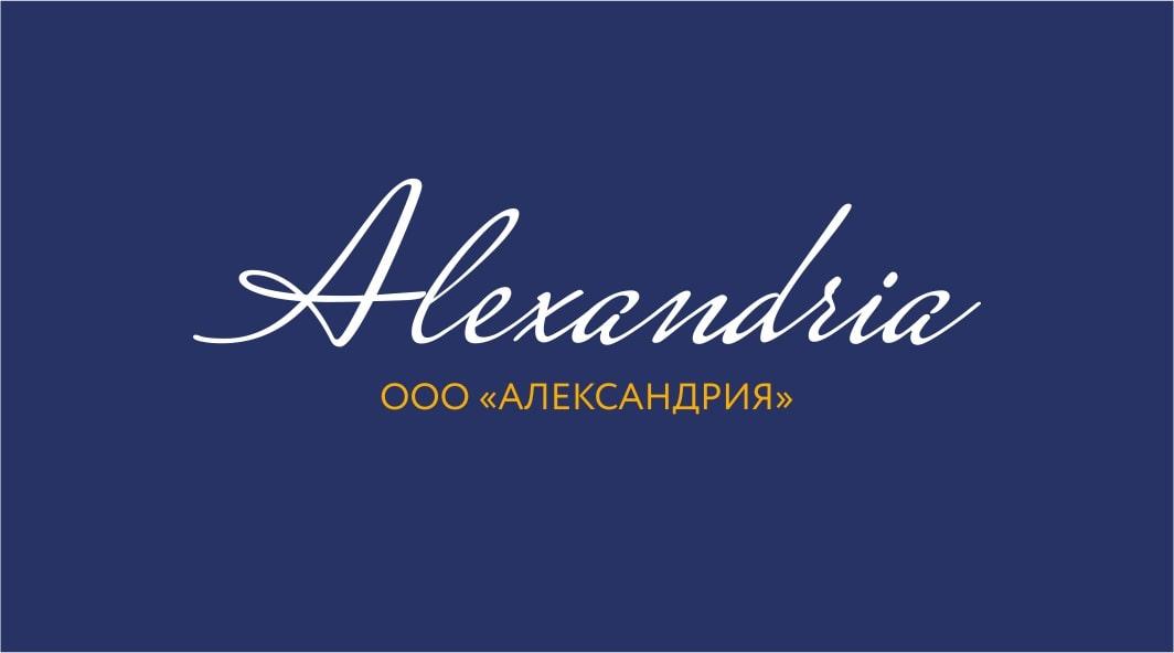 Александрия пиво