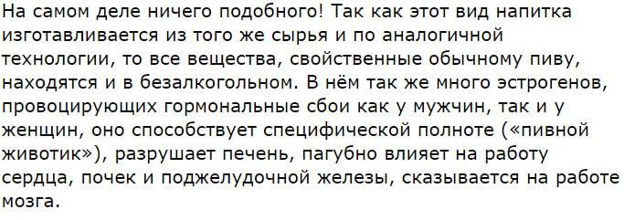 moy-narcolog.ru гормоны