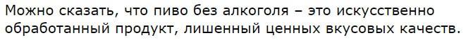 moy-narcolog.ru искусственный продукт