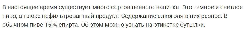 pohmelya.ru 15%