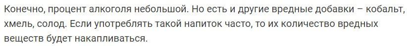 pohmelya.ru кобальт хмель и солод