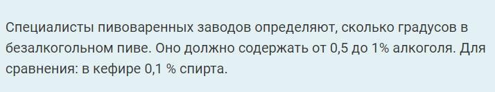 pohmelya.ru от 0,5% до 1%