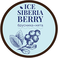 Ice Siberia Berry
