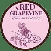 Red Grapevine