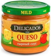 Сырный соус Кесо