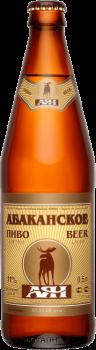 Абаканское пиво
