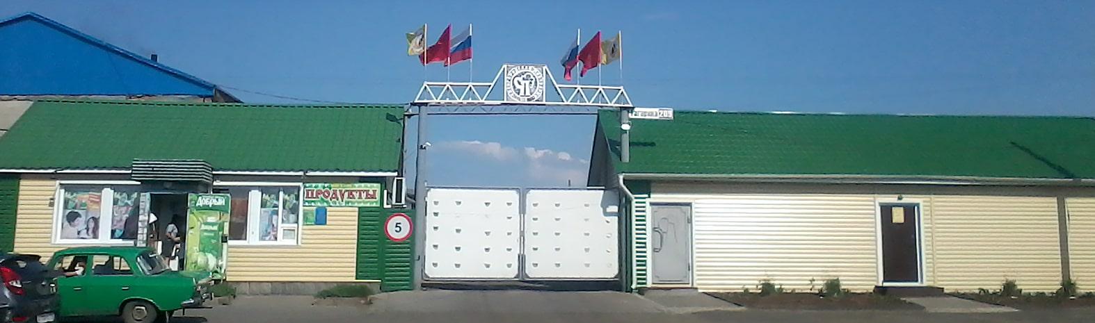 Славгородская пивоварня