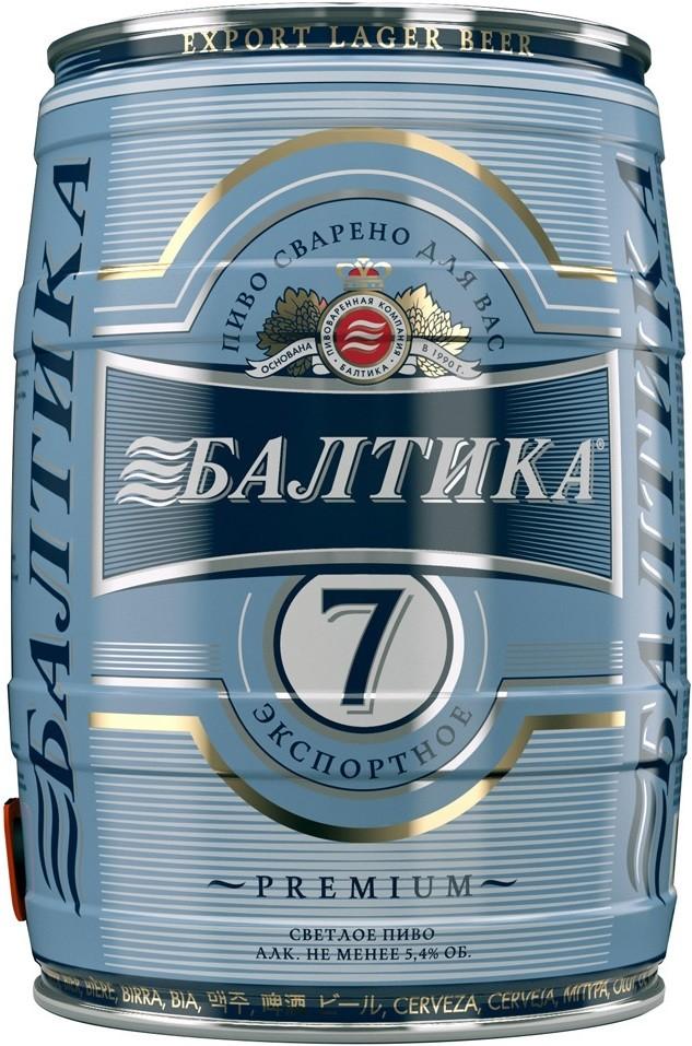 Балтика 7 бочонок