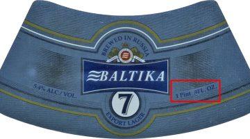 Балтика 7 пинта