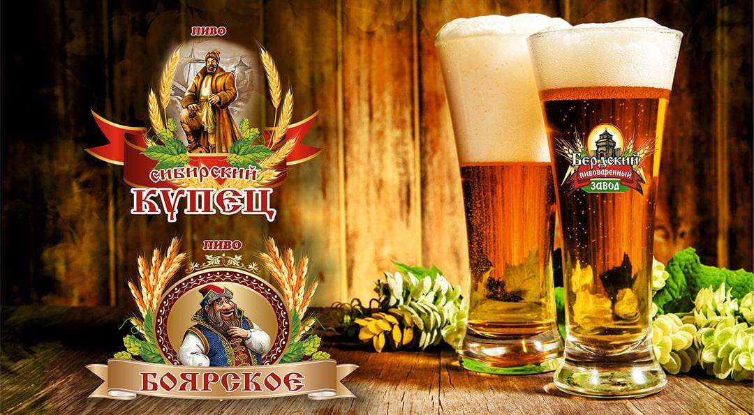 Бердский пивоваренный завод