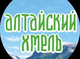 Алтайский хмель