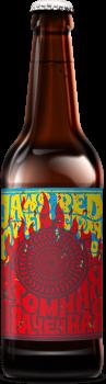 Атомная Прачечная RED