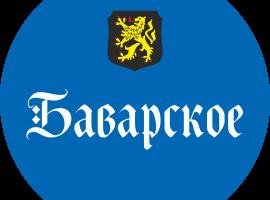 Баварское