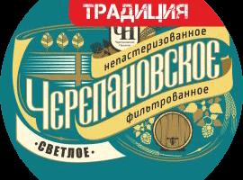 Черепановское