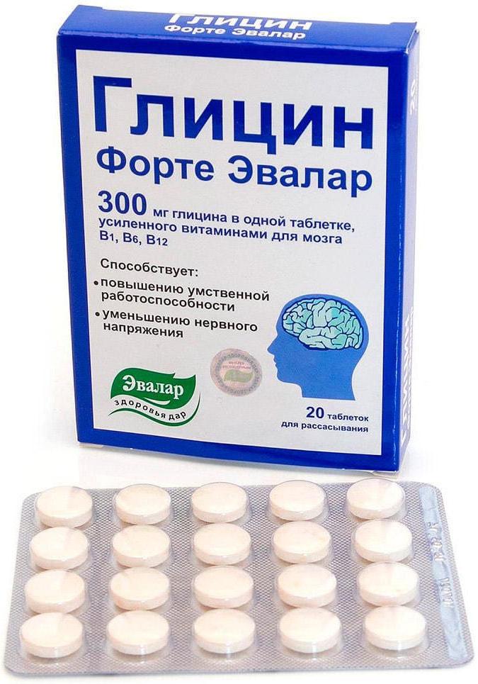 Глицин от перегара