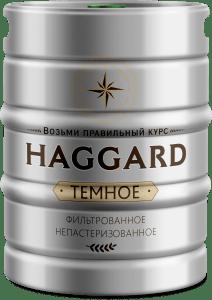 Haggard светлое темное