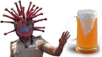 Можно ли пить пиво при коронавирусе?!