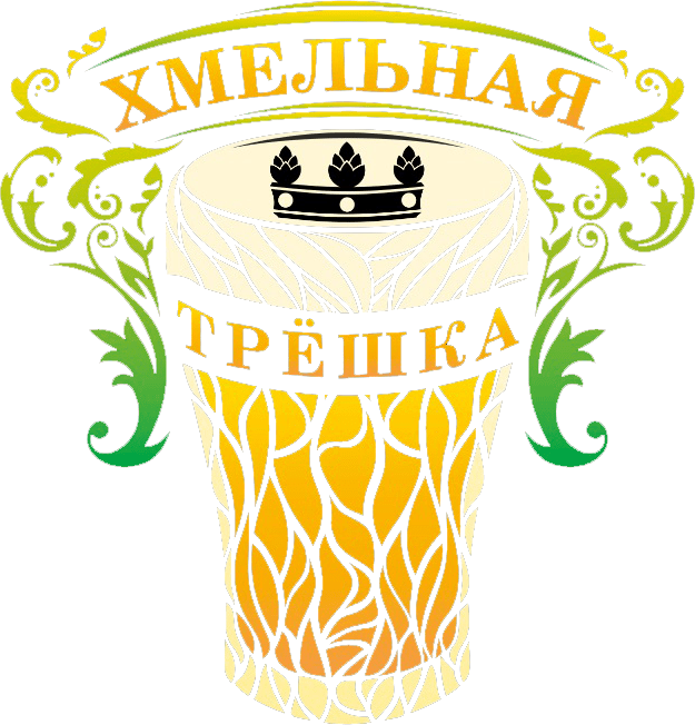 Пиво Хмельная трешка Салаир