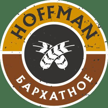 Пиво Хофман бархатное Салаир