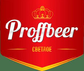 Профбир пиво Салаир