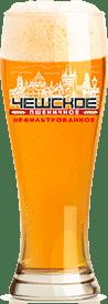 Чешское пшеничное